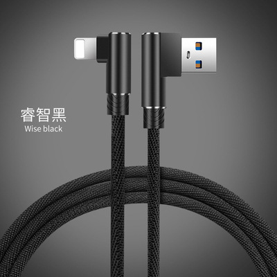 90 degree TYPE-C CABLE C04